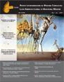 RLMC vol. 1 num. 1 Agosto 2010